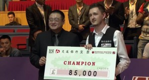 Kyren Wilson, Champion of the Shanghai Masters of 2.015