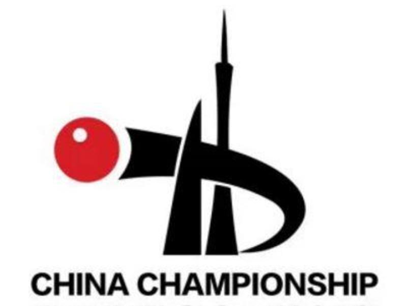 China Meisterschaft 2017