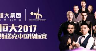 China Championship 2017