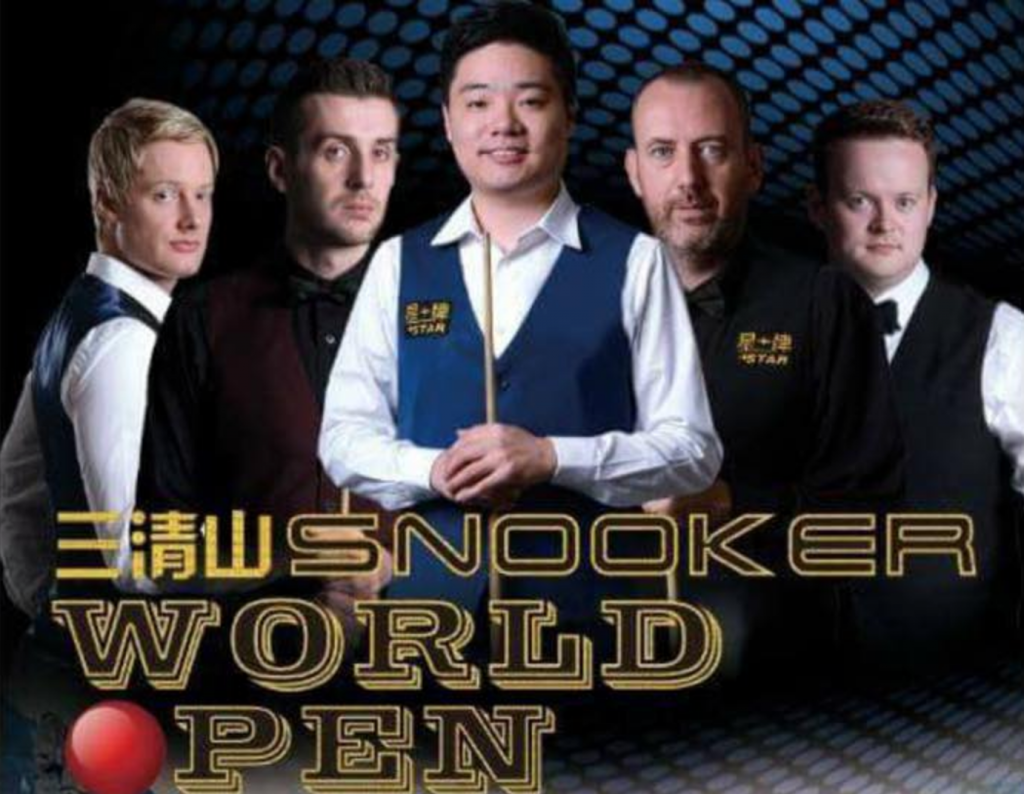 World Open 2017