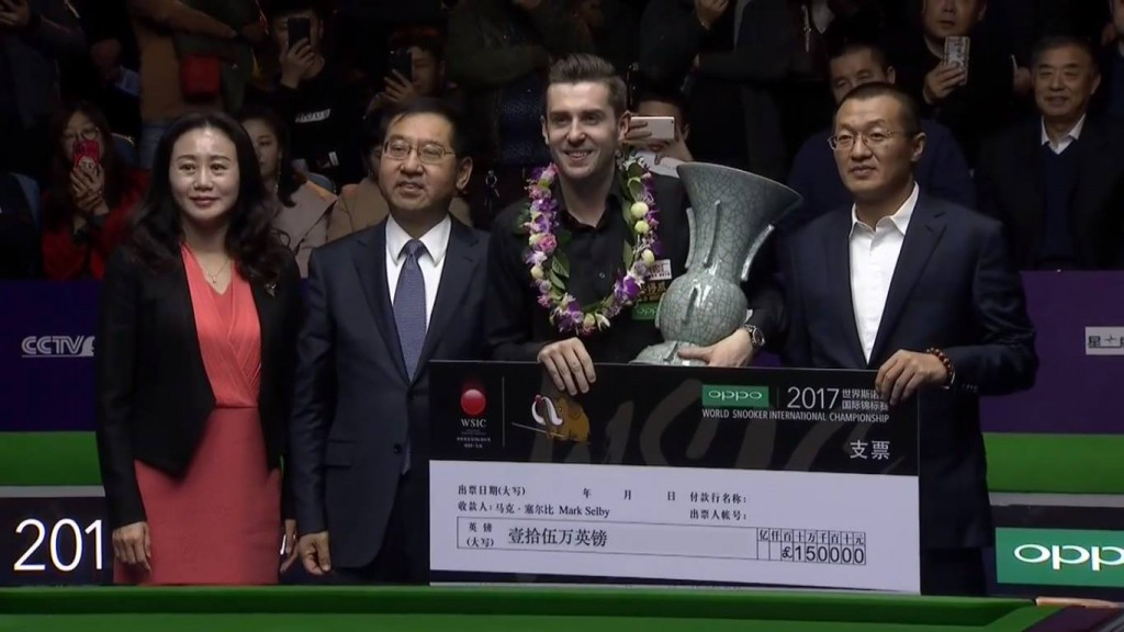 Mark Selby Campeón International Championship 2017