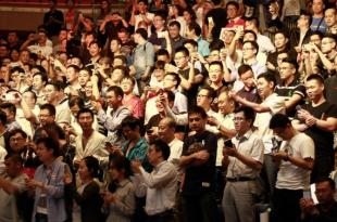 Shanghai Masters 2017