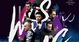 International Championship 2017