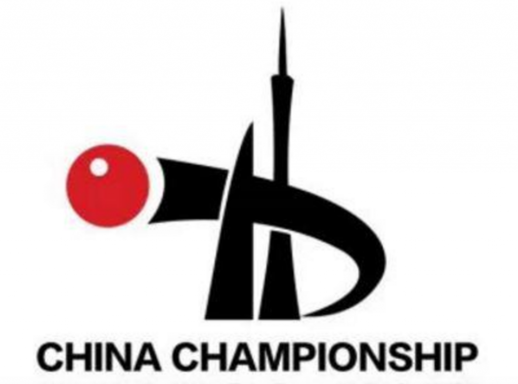 China Championship 2018