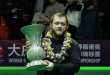 Mark Allen Campeón International Championship 2018